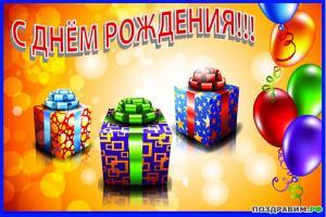 Прикрепленное изображение: eYUpgX.jpg