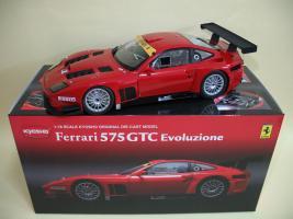 Прикрепленное изображение: Ferrari575GTCEvoluzione200501.jpg