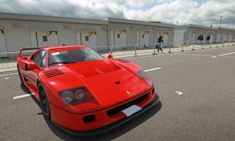 Прикрепленное изображение: Ferrari-F40-LM-Competizione.jpg