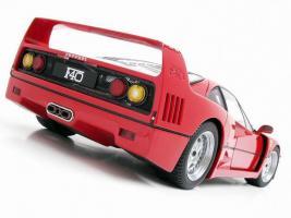 Прикрепленное изображение: FerrariF40198729.jpg