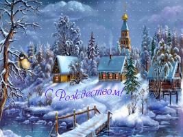 Прикрепленное изображение: 1-Christmas.jpg