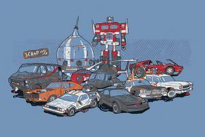Прикрепленное изображение: junkyard.jpg