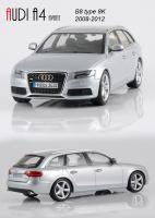 Прикрепленное изображение: Audi_A4_int_01.jpg