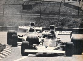 Прикрепленное изображение: 1974 Бразилия 33.jpg