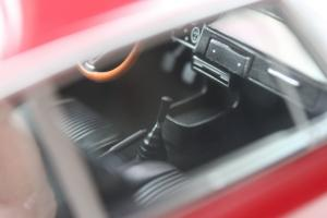 Прикрепленное изображение: BMW 1600 GT - salon 2.jpg