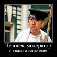 Прикрепленное изображение: moder_.jpg