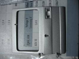 Прикрепленное изображение: DSC00149.JPG