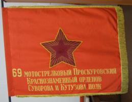 Прикрепленное изображение: znamja3s.JPG