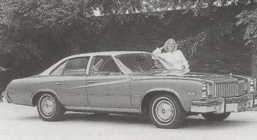 Прикрепленное изображение: `79 Buick Century Special.jpg