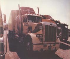 Прикрепленное изображение: Стоянка грузовиков 2.jpg