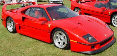 Прикрепленное изображение: Ferrari-F40-Red-Front-Angle.jpg