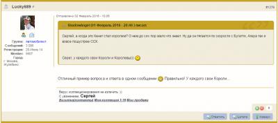 Прикрепленное изображение: Сергей.png