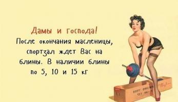 Прикрепленное изображение: VK_Saved_Photo_ 636233859802360858.jpg