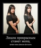 Прикрепленное изображение: 1514224289-d8a285acc4df2c80665964842cd88587.jpg