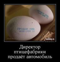 Прикрепленное изображение: 1514224260-cff4584a71b7ad79aa3b9af390dbc1c1.jpg