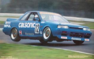 Прикрепленное изображение: Nissan-Skyline-R31-GTS-R-Calsonic.jpg