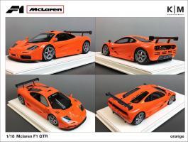 Прикрепленное изображение: Kingston Model McLaren F1 GTR orange.jpg