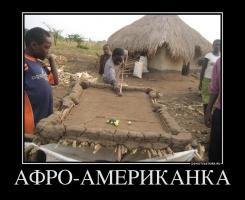 Прикрепленное изображение: 78351369_afro-amerikanka.jpg