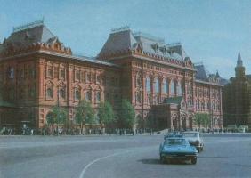 Прикрепленное изображение: MoscouLeninMusCorvette.jpg