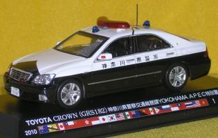 Прикрепленное изображение: TOYOTA Crown (GRS 182) 2010 P3140157.JPG