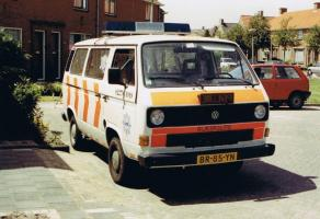 Прикрепленное изображение: RP GSA VW T3 2.jpg