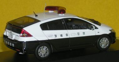Прикрепленное изображение: Honda Insight G  P3140156.JPG