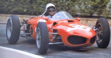 Прикрепленное изображение: 1962 Монако 8.jpg