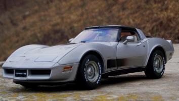Прикрепленное изображение: corvette (2).jpg
