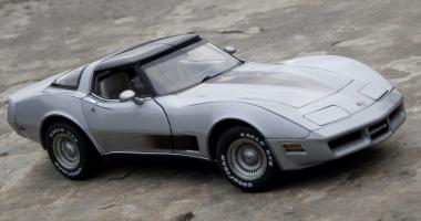 Прикрепленное изображение: corvette (13).jpg