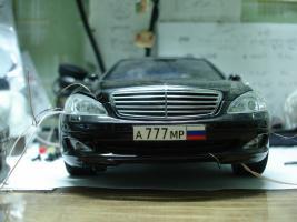 Прикрепленное изображение: DSC00118.JPG