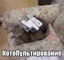 Прикрепленное изображение: YGl_uWfBZI8.jpg