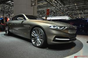 Прикрепленное изображение: pininfarina-bmw-gran-coupe1.jpg