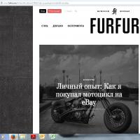 Прикрепленное изображение: FurFur.jpg