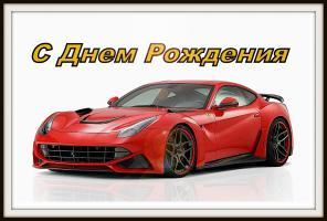 Прикрепленное изображение: novitec_rosso_ferrari_f12berlinetta_n-largo_7.jpg