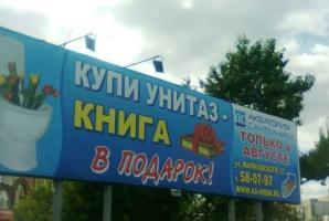 Прикрепленное изображение: 1345922491_podboka_55.jpg