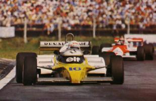Прикрепленное изображение: 1981 Аргентина 2.jpg
