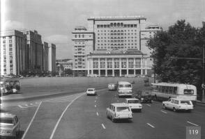 Прикрепленное изображение: Площадь 50-летия Октября.jpg