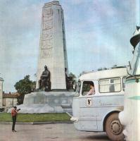 Прикрепленное изображение: Монумент.jpg