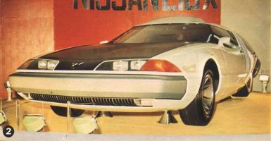 Прикрепленное изображение: Nissan 216 X.jpg
