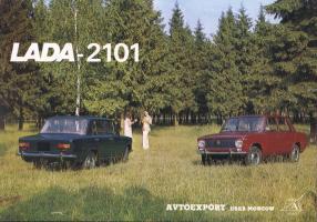 Прикрепленное изображение: ВАЗ-2101 3.jpg