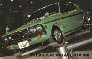 Прикрепленное изображение: Mitsubishi Galant GTO MR.jpg