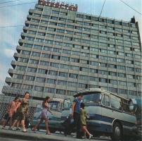 Прикрепленное изображение: Гостиница Татарстан.jpg