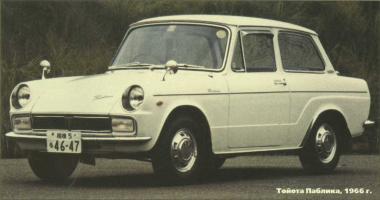 Прикрепленное изображение: Тойота Паблика.jpg
