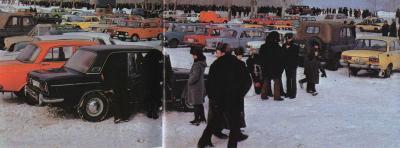 Прикрепленное изображение: Русская зима.jpg