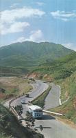 Прикрепленное изображение: В горах Таджикистана.jpg