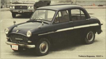 Прикрепленное изображение: Тойота Корона.jpg
