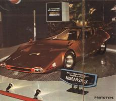 Прикрепленное изображение: Nissan 270 X.jpg