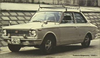 Прикрепленное изображение: Тойота Королла.jpg