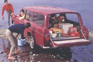 Прикрепленное изображение: Toyota Crown Utility Wagon.jpg