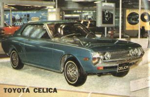 Прикрепленное изображение: Toyota Celica (2).jpg
